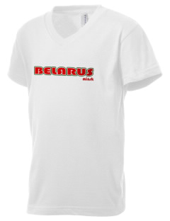 Belarus Kid's V-Neck Jersey T-Shirt