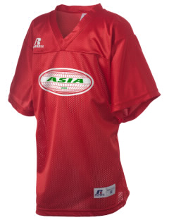 Lebanon Russell Kid's Replica Football Jersey