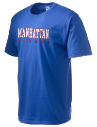 Manhattan High School Alumni